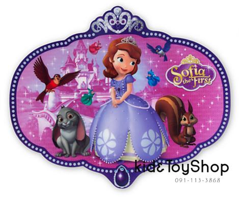 แผ่นรองจานลาย Sofia the first[Disney USA]