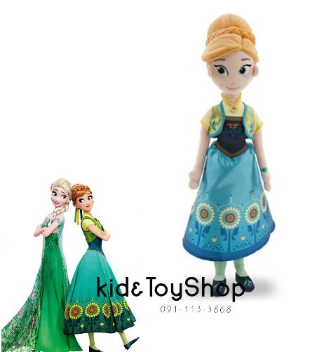 ตุ๊กตาตัวนิ่ม Anna Summer collection 20 นิ้ว[Disney USA]