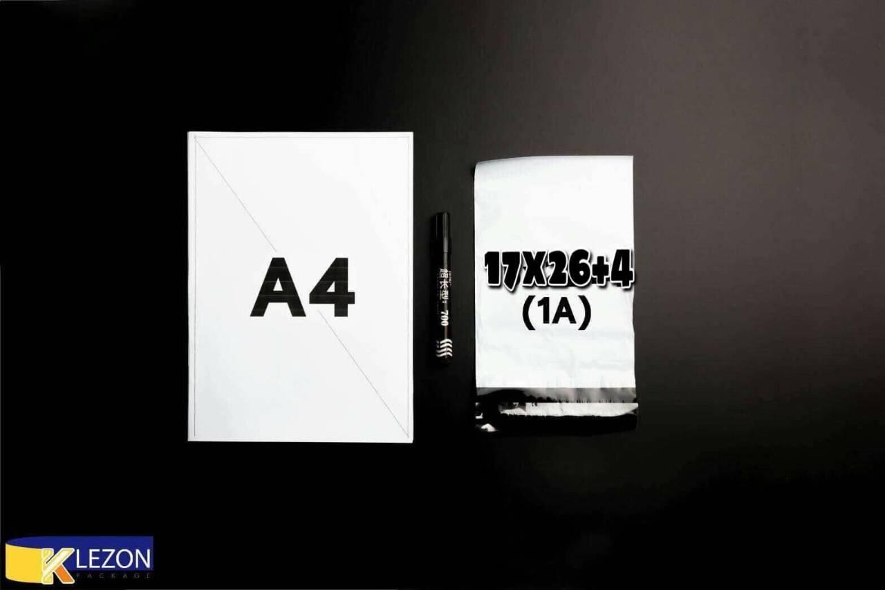 (100ซอง) ซองไปรษณีย์พลาสติกขนาด(A5) 17x26 cm+ แถบกาว 4 cm สีขาวนม เกรด A