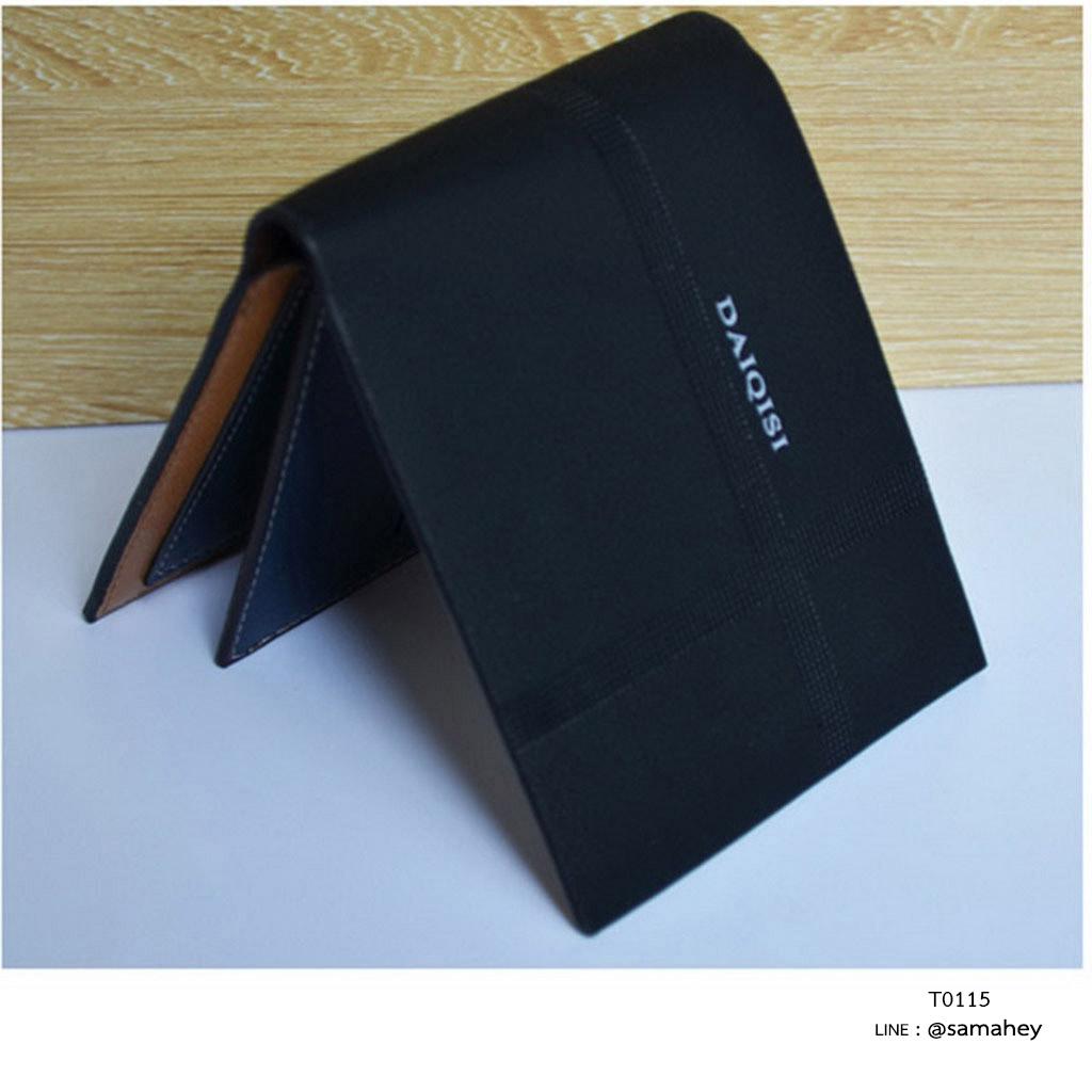 กระเป๋าสตางค์ผู้ชาย ทรงสั้น รุ่น DAIQISI - สีดำ