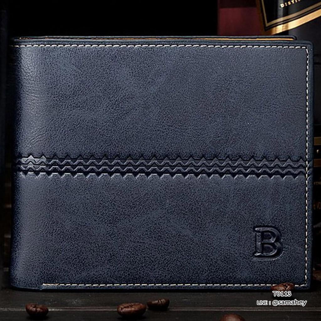 กระเป๋าสตางค์ผู้ชาย ทรงสั้น รุ่น B - สีน้ำเงิน