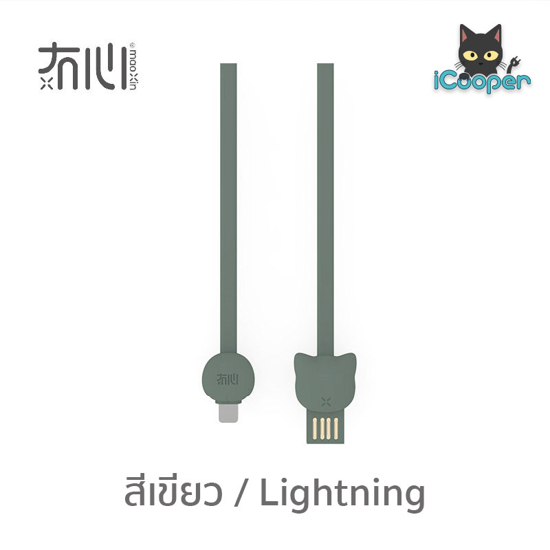 MAOXIN Genk1 Cat USB Cable - Green (Lightning)