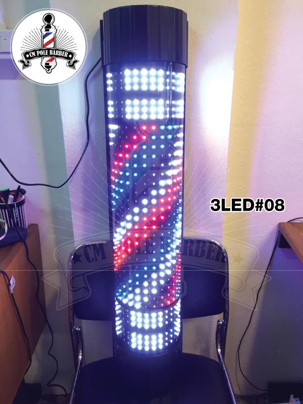 ไฟหมุน บาร์เบอร์ LED 3LED#08 ขนาด 80 cm.(กันน้ำ/ปรับไฟ)