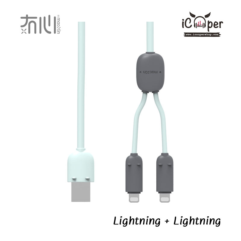 MAOXIN Two Line Charger Cable - Green (Lightning + Lightning)