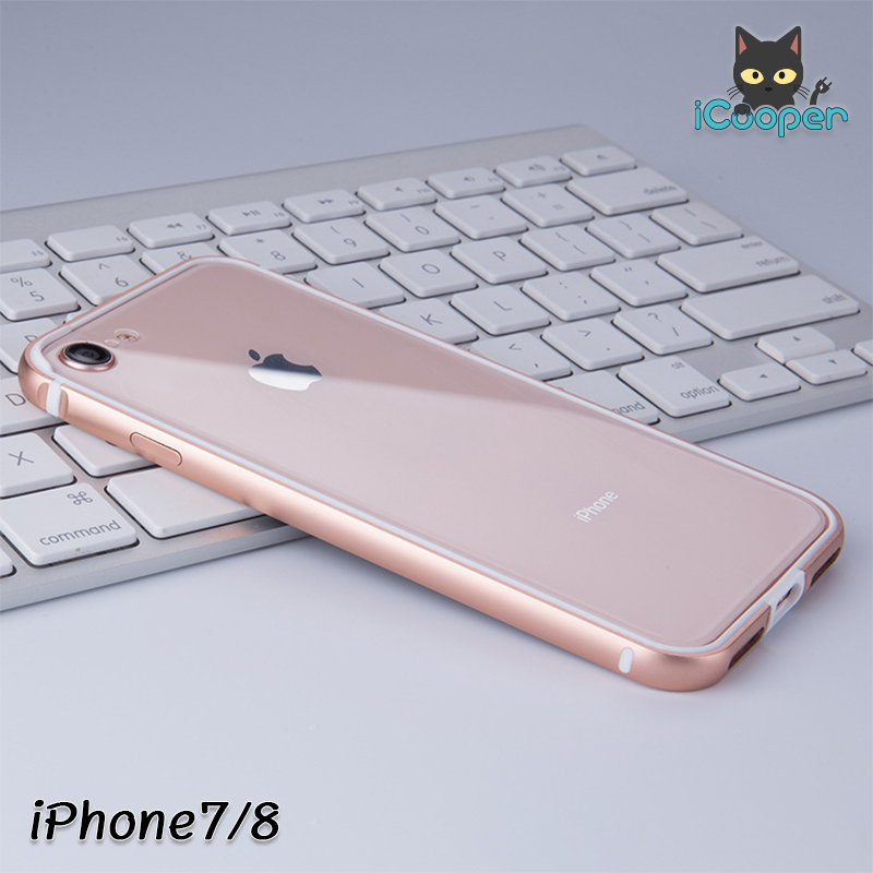 LOFTER Solid Color Bumper #2 - Gold (iPhone7/8)