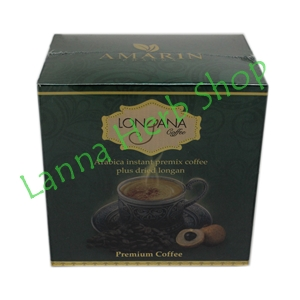 LONGANA COFFEE (ลองกานา คอฟฟี่)
