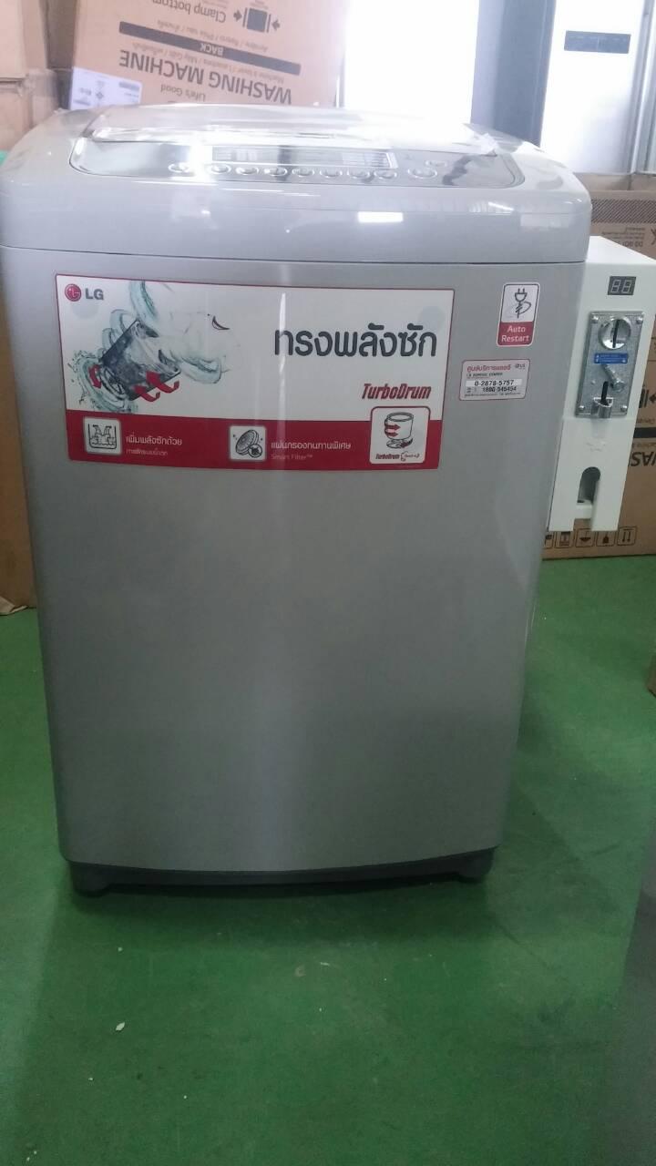 เครื่องซักผ้าหยอดเหรียญ ขนาด9kg. (รับลงเครื่องซักผ้าหยอดเหรียญกทมและปริมณฑล แบ่งเปอร์เซ็นต์50/50)