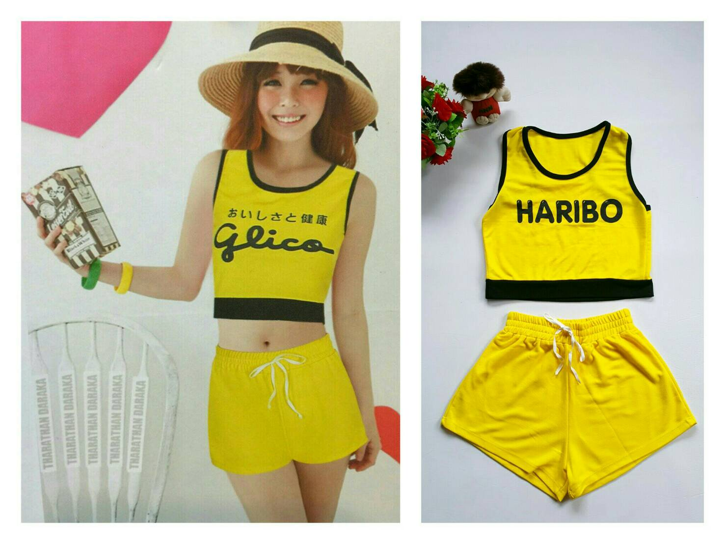 Haribo เหลือง เซตเสื้อครอป + กางเกงขาสั้น ผ้าลาครอส แนวสปอร์ท