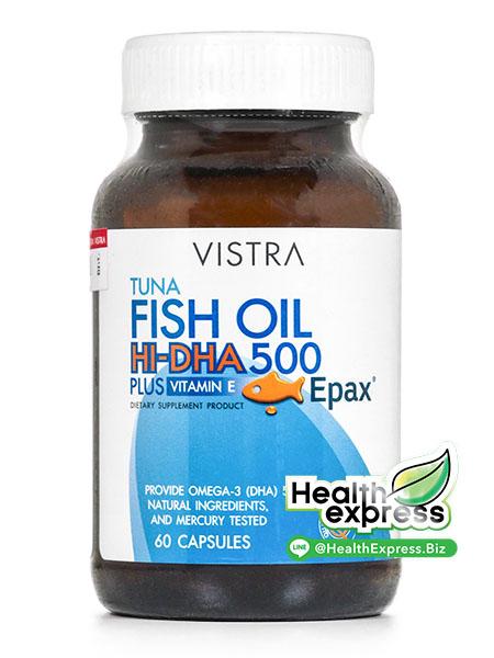 Vistra Tuna Fish Oil Hi-DHA 500 mg. วิสทร้า ทูน่า ฟิช ออยล์