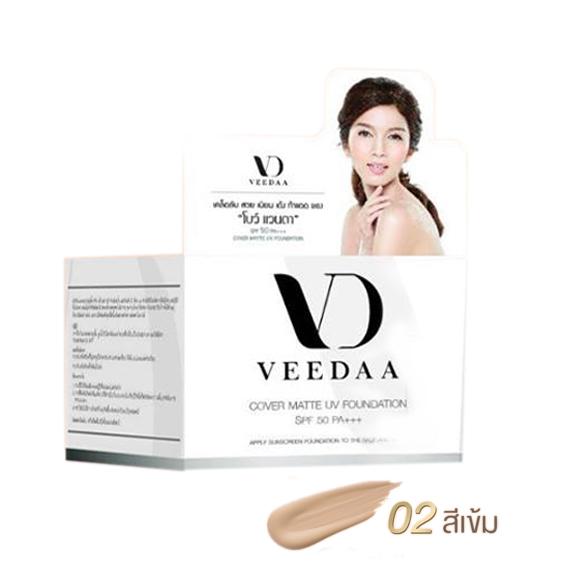 วีด้า Veedaa ครีมกันแดดแม่โบว์ แวนด้า No.02