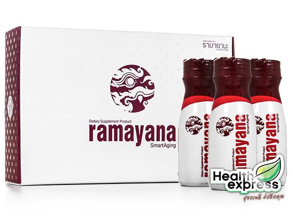Ramayana Smart Aging รามายานะ สมาร์ท เอจจิ้ง บรรจุ 4 ขวด