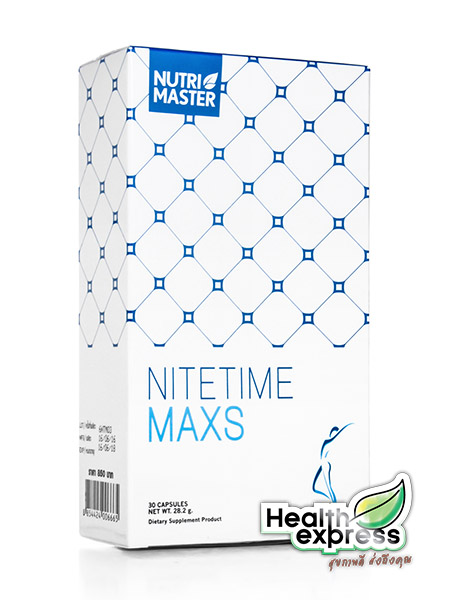 NutriMaster Nite Time Maxs นูทรีมาสเตอร์ ไนท์ไทม์ แม๊กซ์ บรรจุ 30 เม็ด