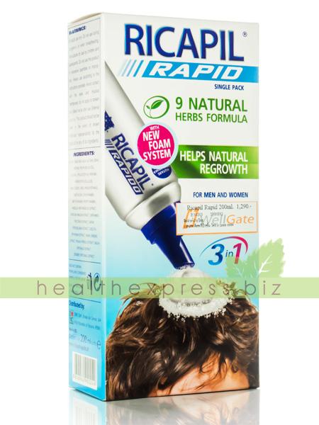 Ricapil Rapid ริคาพิล แรพพิด 200 ml. By Wellgate