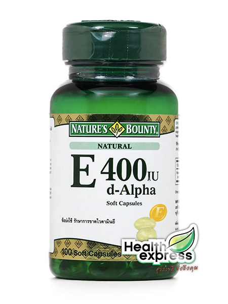 Nature's Bounty Natural E 400 IU d-Alpha เนเจอร์ส เบาวน์ตี้ อี 400 บรรจุ 100 แคปซูล