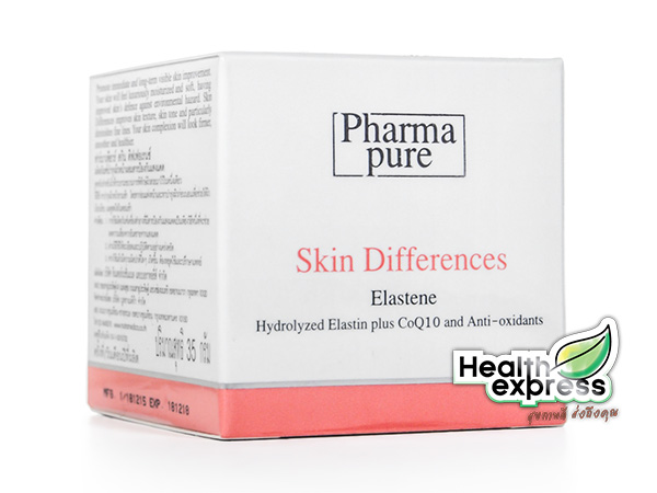 PharmaPure Skin Differences ฟาร์มา เพียว สกิน ดิฟเฟอเรนซ์ ปริมาณสุทธิ 35 g.