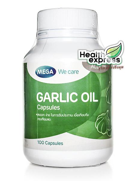 Mega We Care Garlic Oil เมก้า วีแคร์ กาลิค ออยล์ บรรจุ 100 แคปซูล