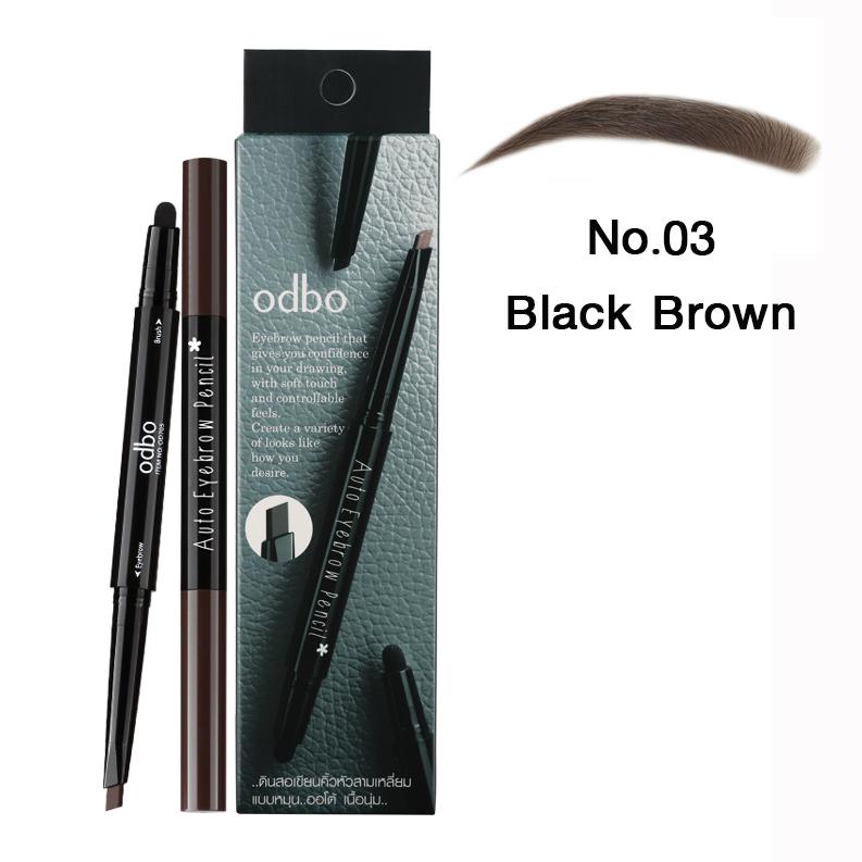 odbo โอดีบีโอ ออโต้ อายบราว เพ็นซิล No.03 Black Brown