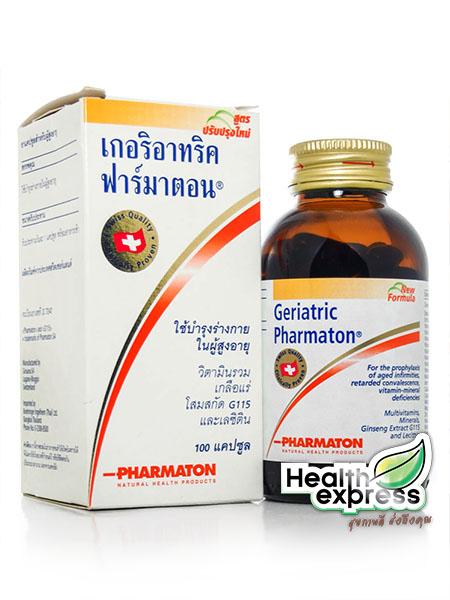 Geriatric Pharmaton เกอริอาทริค ฟาร์มาตอน