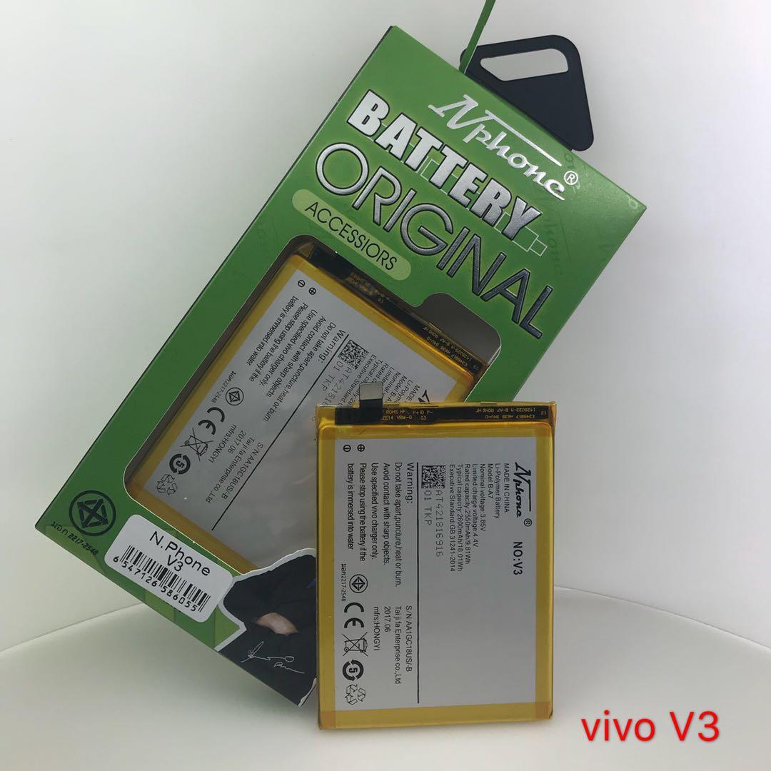 แบตเตอรี่ มอก. Vivo V3