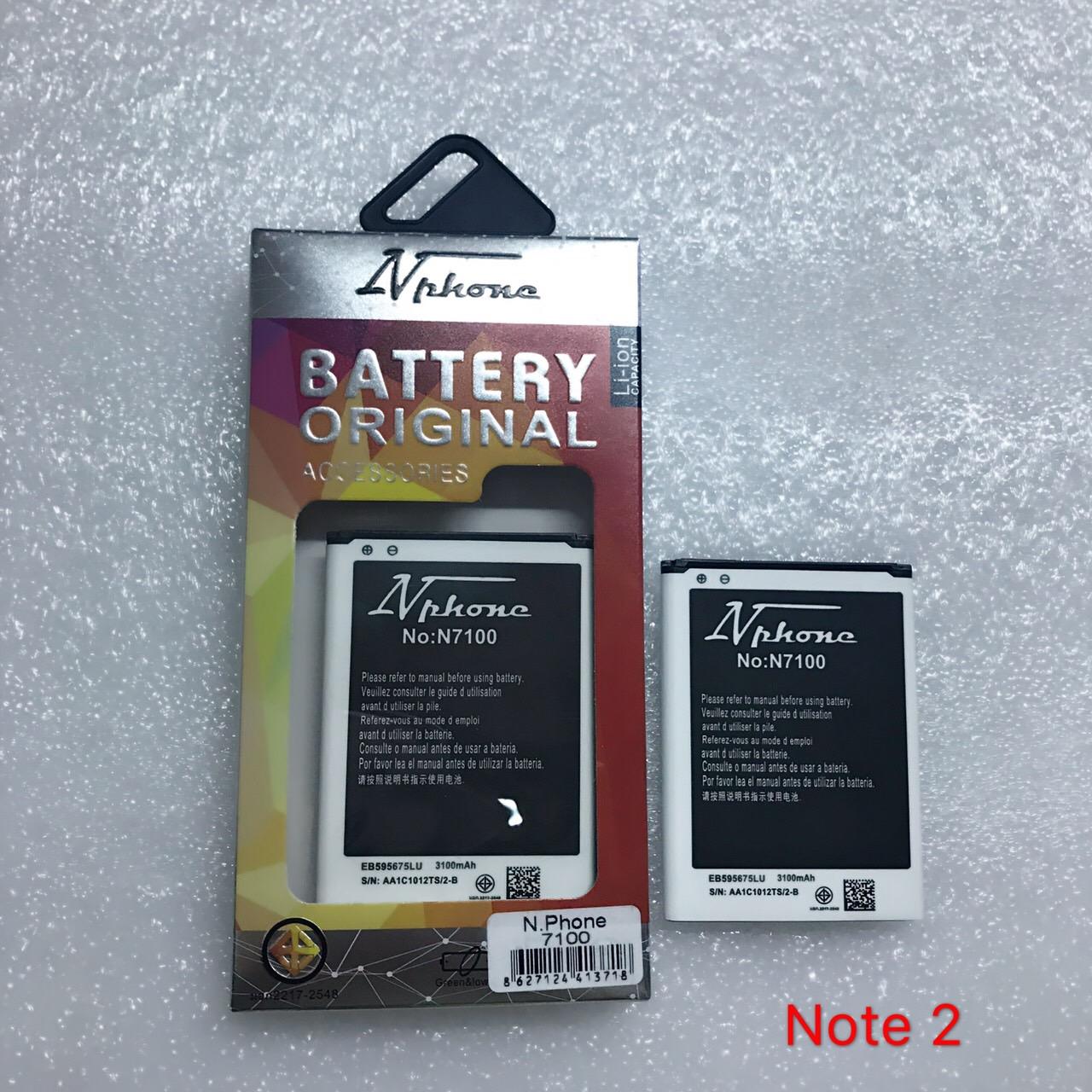 แบตเตอร์รี่ งานบริษัท ( มี มอก ไส้เต็ม ) Samsung Note 2 / N7100