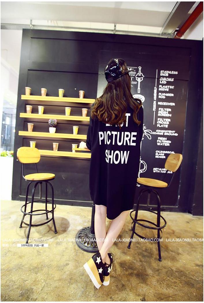 รับตัวแทนจำหน่ายเสื้อคลุมแฟชั่นเกาหลีแขนยาวสีดำ