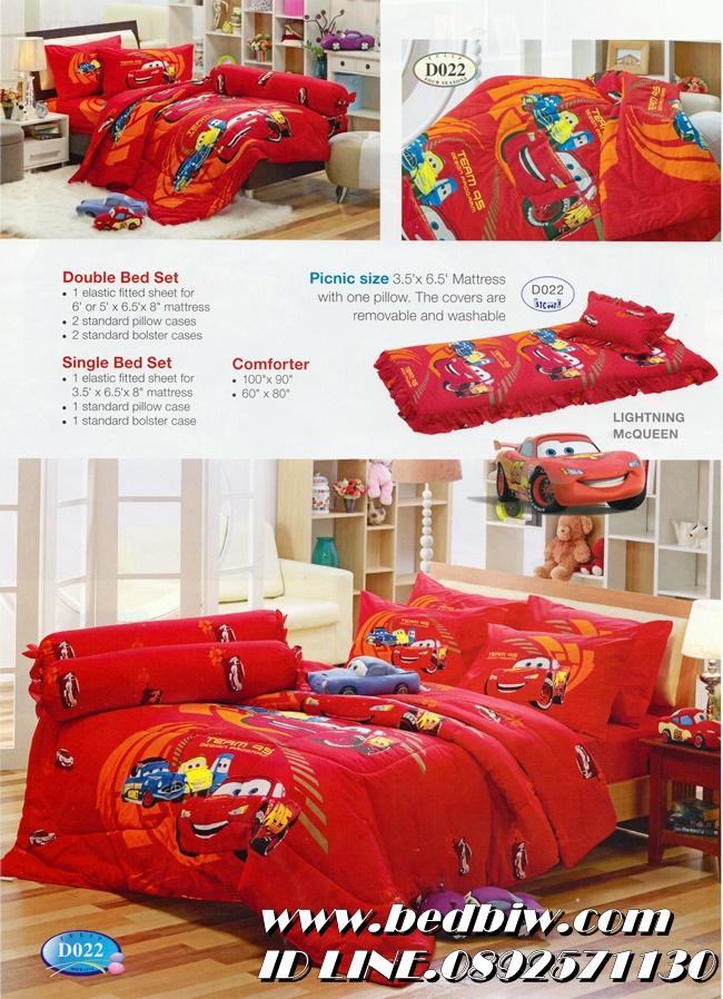 ชุดเครื่องนอน ผ้าปูที่นอน ลายการ์ตูน คาร์(cars) เเดง ยี่ห้อ ทิวลิป รุ่นD022