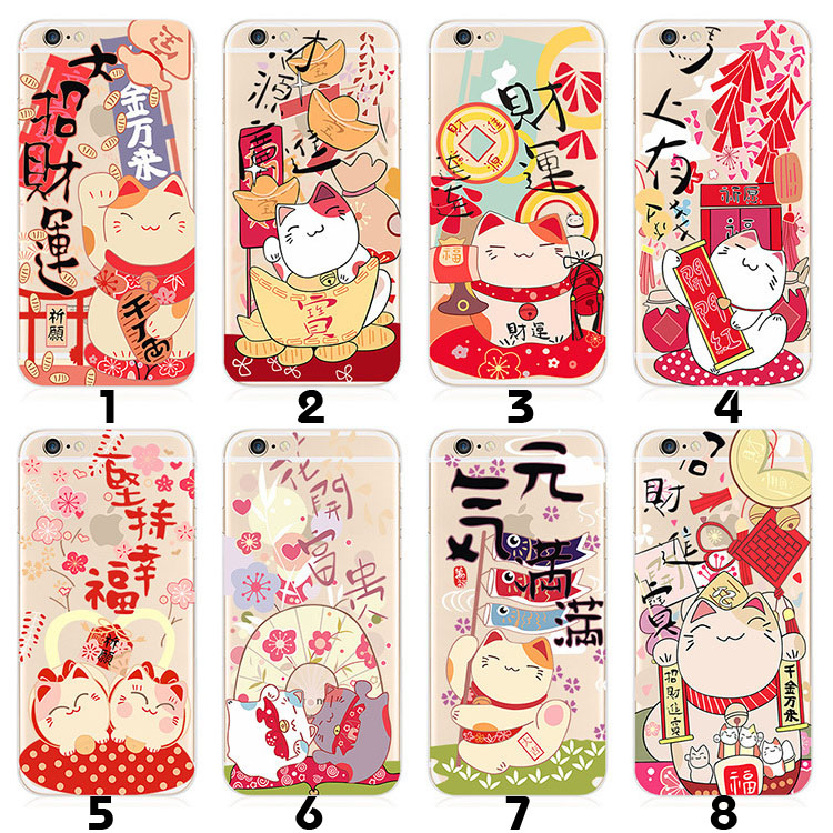 เคสเหมียวกวักญี่ปุ่น (เคสยาง) - iPhone6+