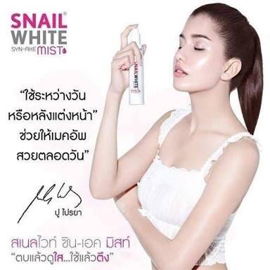 Snail White Syn-Ake Mist 100 ml.
