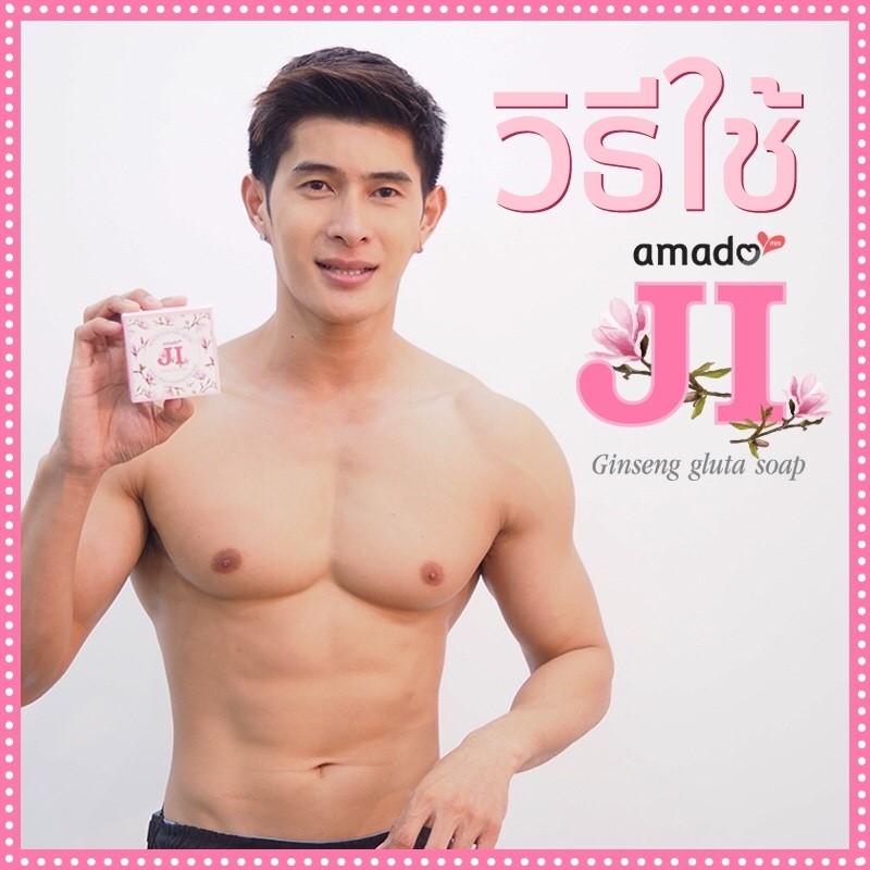 "Amado mini JI สบู่อมาโด้มินิ ""เจไอ"""