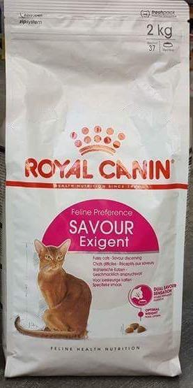 royal canin savour exigent 2kg 700รวมส่ง