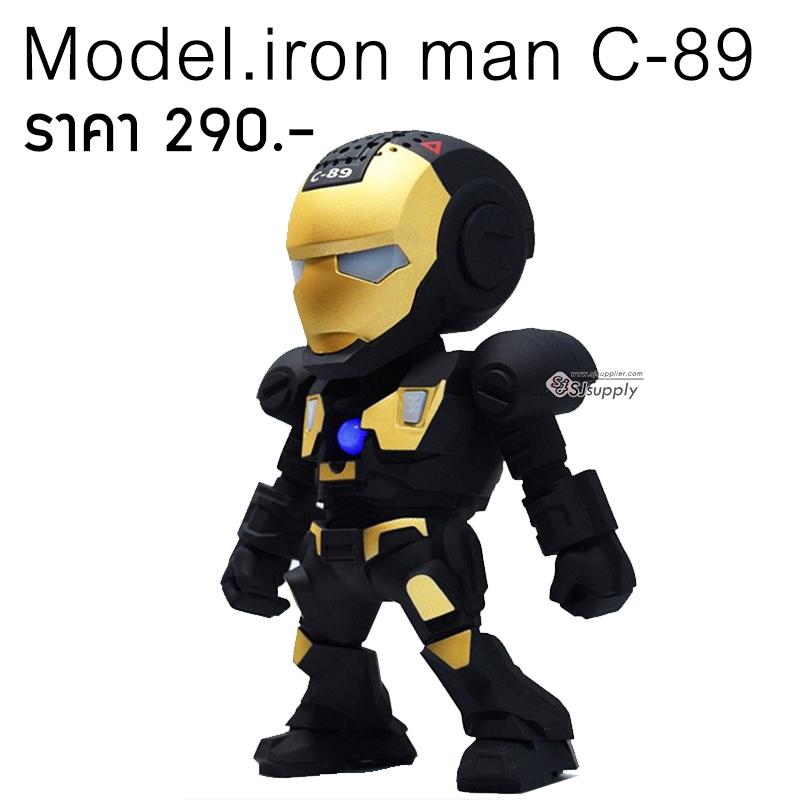 ลำโพงบลูทูธ iron man C-89 สีดำ