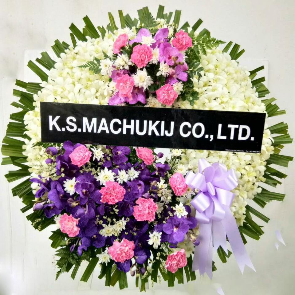 พวงหรีดดอกไม้สด รหัส 5018