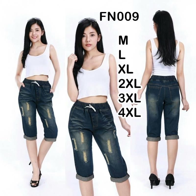 กางเกงยีนส์ 5ส่วนเอวยางรอบผูกเชือกเก๋ๆ สกิดขาด ผ้ายีนส์ผ้าไม่ยืด สีสนิมฟอก มีฟรีไซส์(M L XL), 2XL, 3XL, 4XL