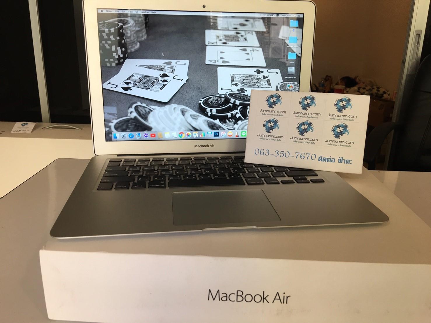 MacBook Air 13 inch Early 2015 ตัวเครื่องสภาพ 90% ไม่มีรอยตกรอยบุบ กล่องอุปกรณ์ครบ รับประกัน 1 เดือน