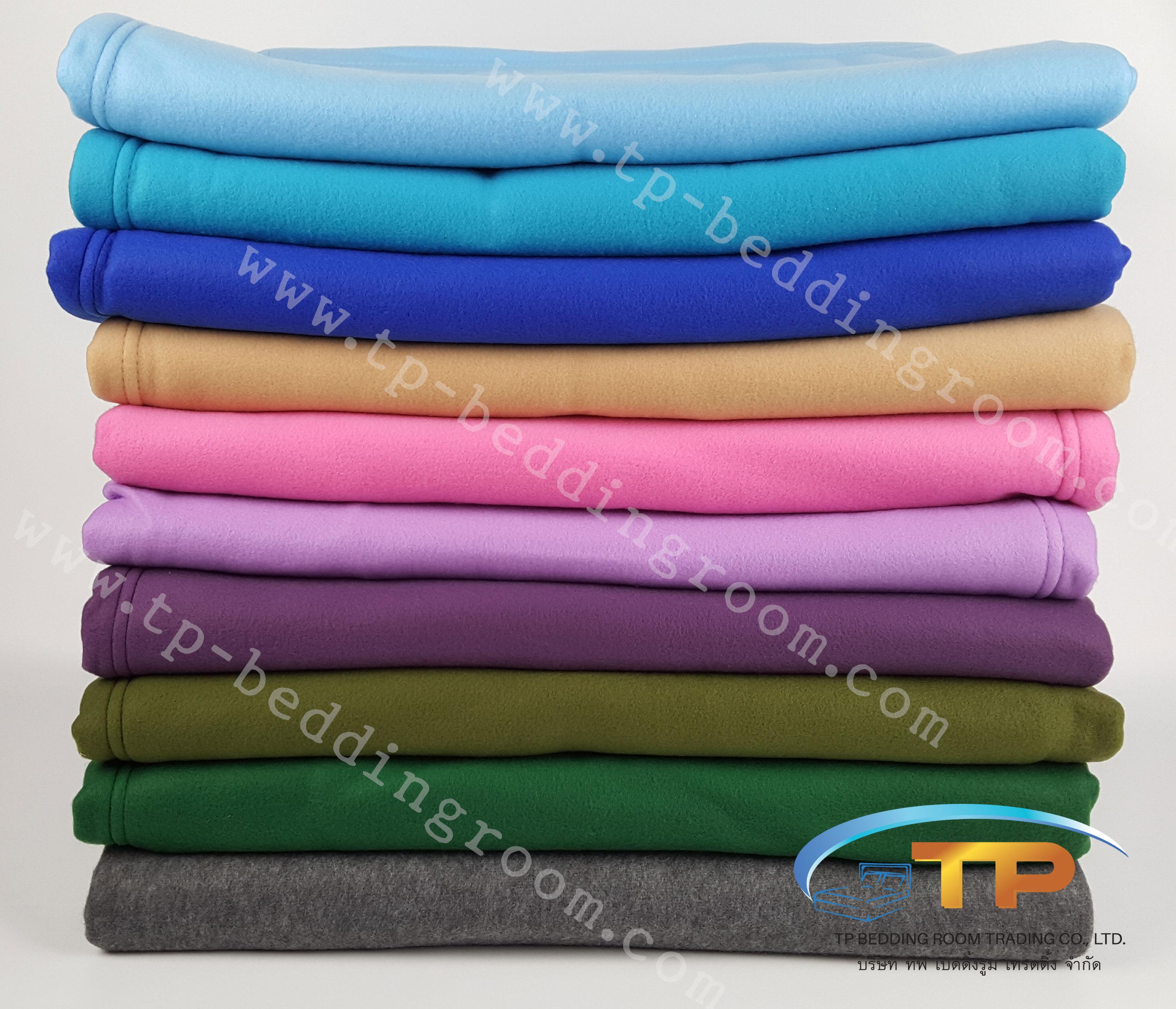 ผ้าห่มสีพื้น (มี 10 สี)