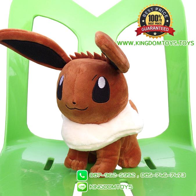 ตุ๊กตา อีวุย Eevee 10 นิ้ว [Pokemon]