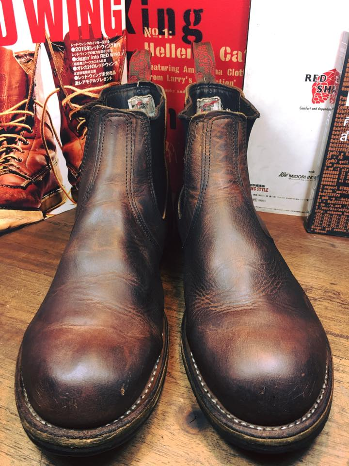 7.Red Wing 2916 Heritage Men's Chelsea Pull On size 12EE