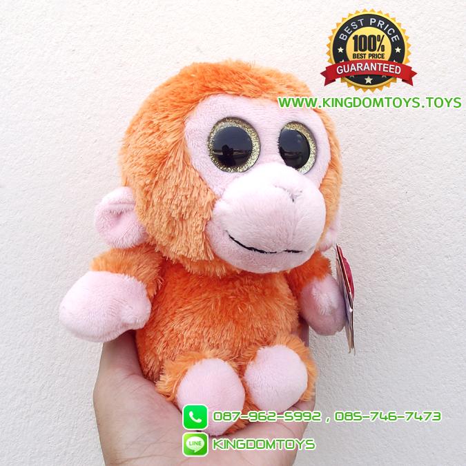 ตุ๊กตาลิงตาโตสีส้ม ท่านั่ง 6 นิ้ว [ANEE PARKS]