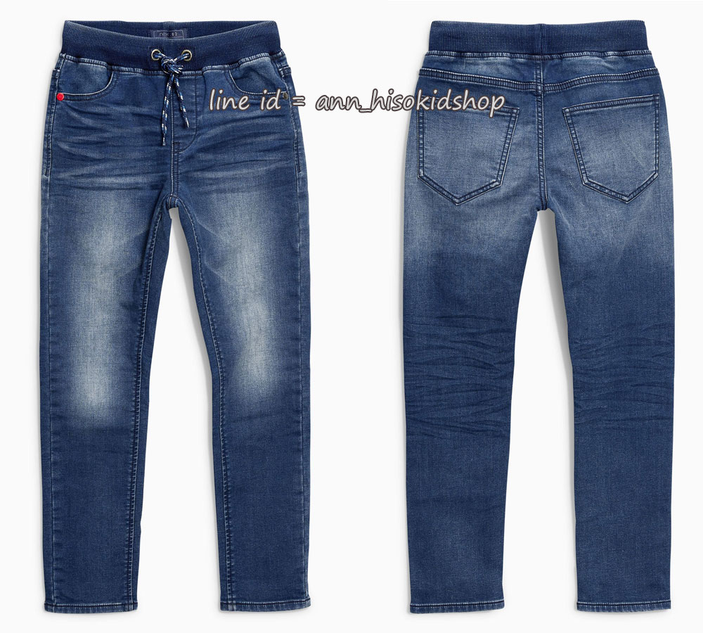 2059 Next Jersey Look Denim Skinny Pull-On Jeans ขนาด 8,10,12 ปี