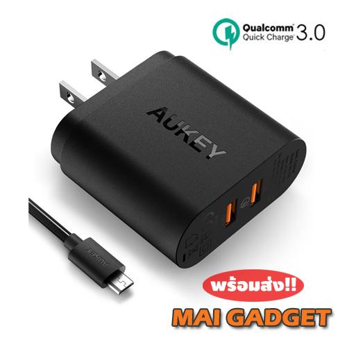 ที่ชาร์จมือถือ Aukey Quick Charge 3.0 2 Ports