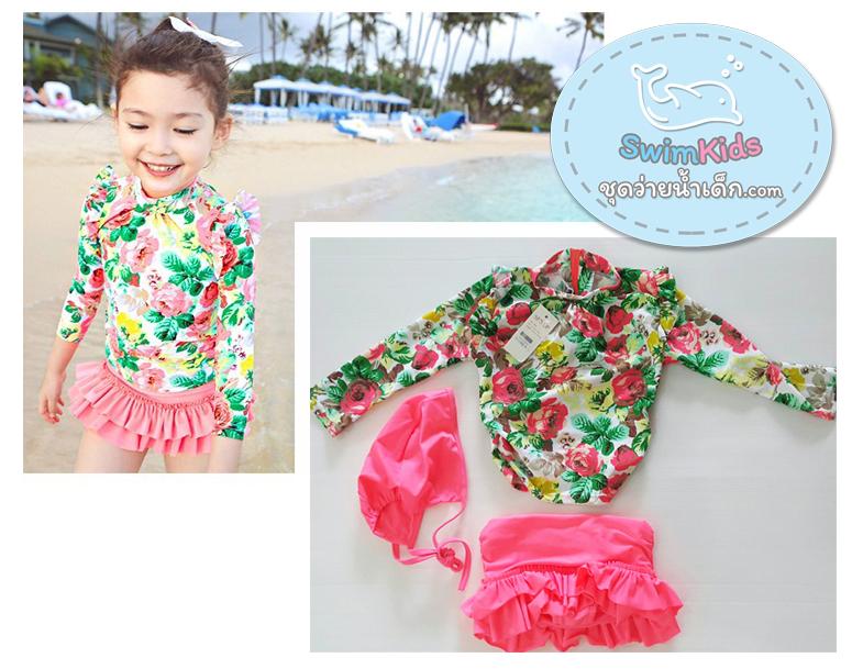 ชุดว่ายน้ำเด็กผู้หญิง แขนยาวลายดอกไม้ กางเกงกระโปรงสีชมพูอมส้ม พร้อมหมวกเข้าชุด