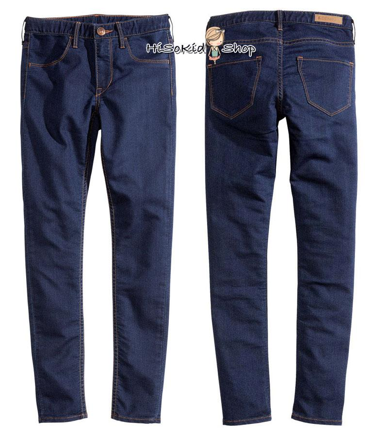 1075 H&M Skinny Jean - Denim Blue ขนาด 10-11 ปี