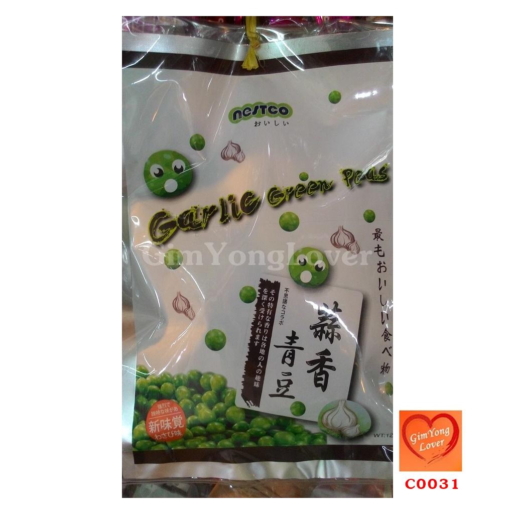 ถั่วลันเตารสกระเทียม (Garlic Green Peas)