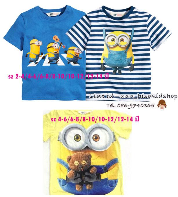 1126 H&M T-Shirt เสื้อยืดเนื้อดีใส่สบายค่ะ ทั้ง 3 แบบ ขนาด 2-4,4-6,6-8 ปี