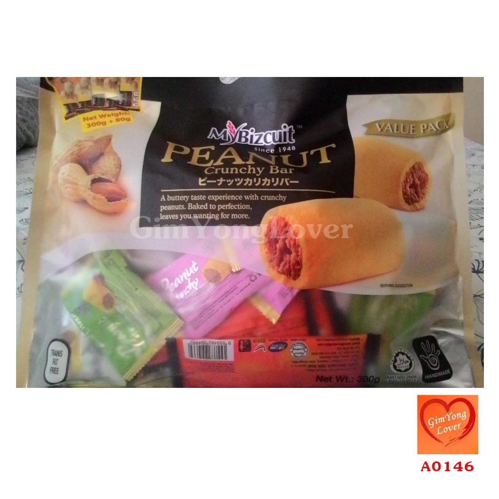 ถั่วอัดแท่ง Mybizcuit (Mybizcuit Peanut Crunchy Bar)
