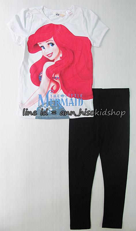 SP004 H&M T-Shirt + H&M Black Legging