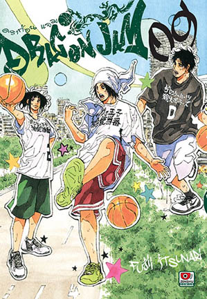 Dragon jam เล่ม 9