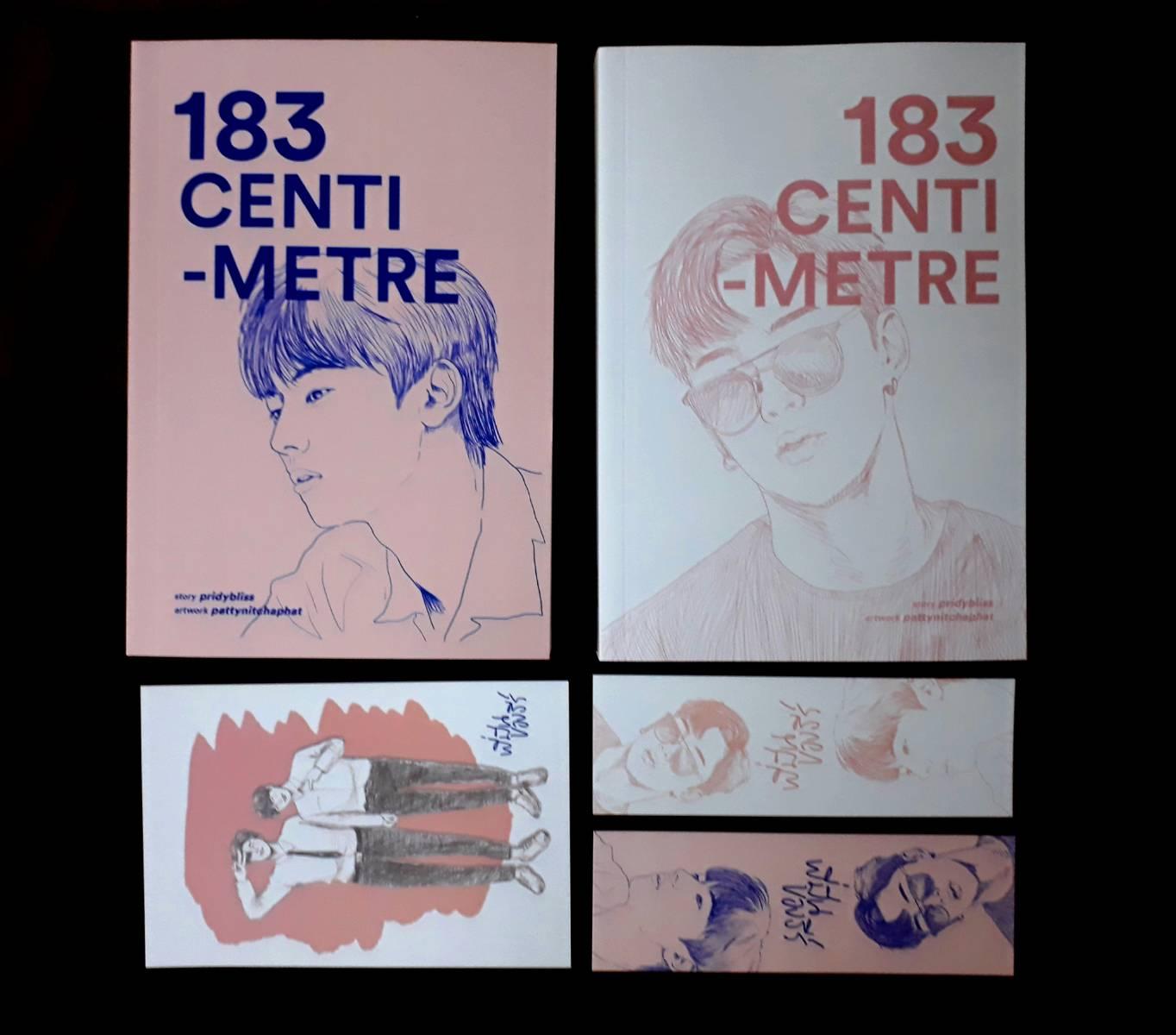 183 cm. #พี่มีนของธีร์ (2 เล่มจบ) + โปสการ์ด by Pridybliss *พร้อมส่ง