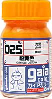 gaia 025 Orange-yellow (gloss)15ml.