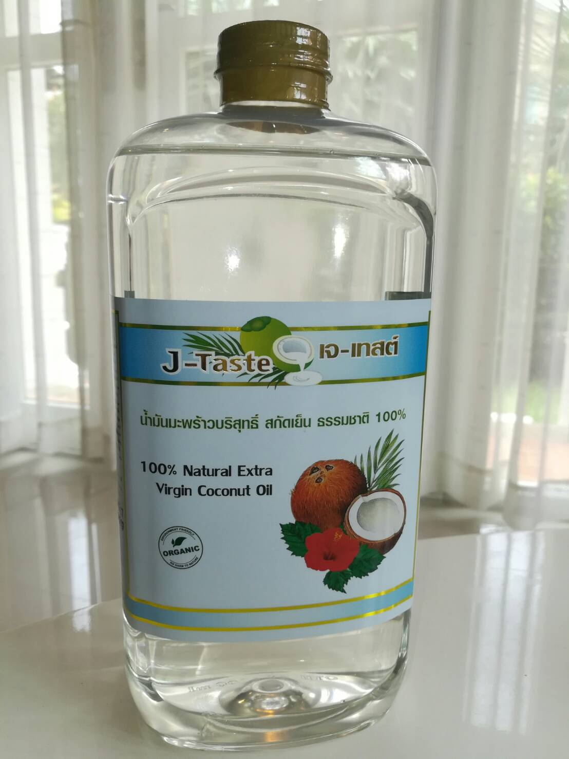 น้ำมันมะพร้าวบริสุทธิ์ สกัดเย็น ธรรมชาติ 100% เจ-เทสต์ ขนาด 1,000ml.